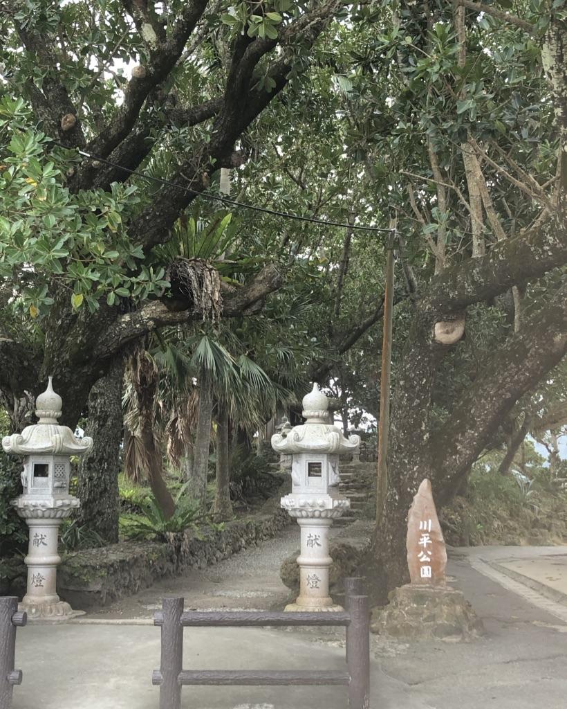 川平公園内の観音堂入り口