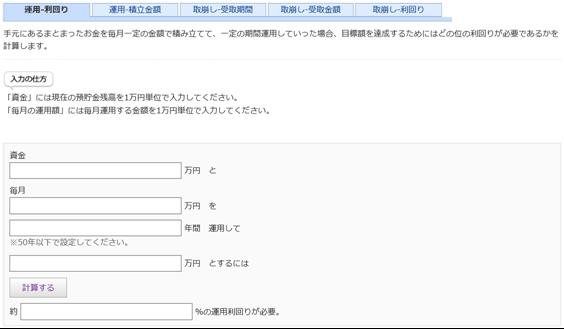 f:id:loveyuyu:20210122224814p:plain