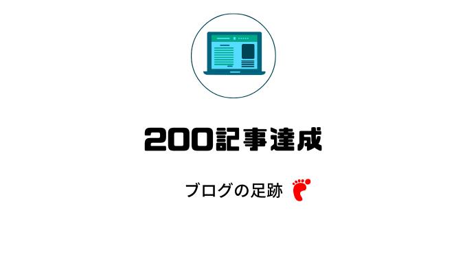 f:id:loveyuyu:20210309234519p:plain