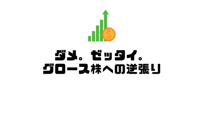 f:id:loveyuyu:20210310234231p:plain