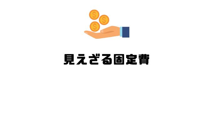 f:id:loveyuyu:20210317214332p:plain