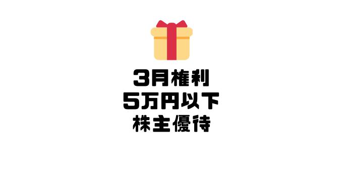 f:id:loveyuyu:20210318232621p:plain