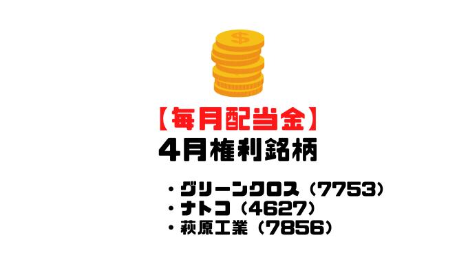 f:id:loveyuyu:20210330230237p:plain