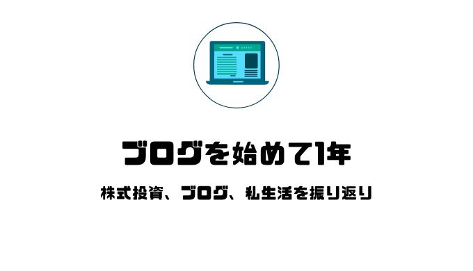 f:id:loveyuyu:20210412235836p:plain