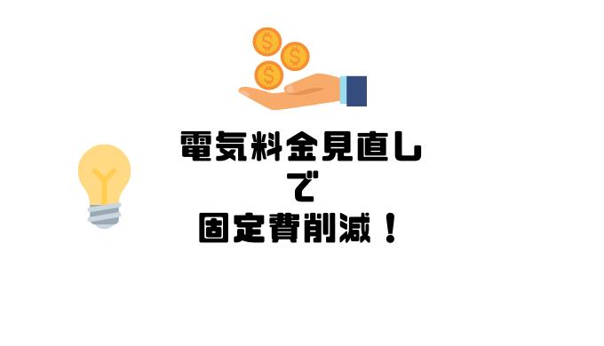 f:id:loveyuyu:20210716233148p:plain