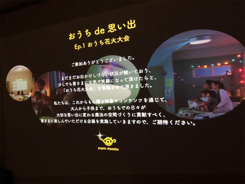 f:id:loveyuyu:20210822011548j:image
