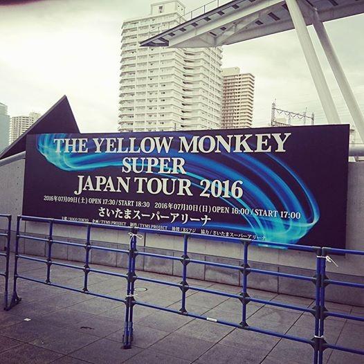 f:id:lovin_yukai:20160717215017j:plain