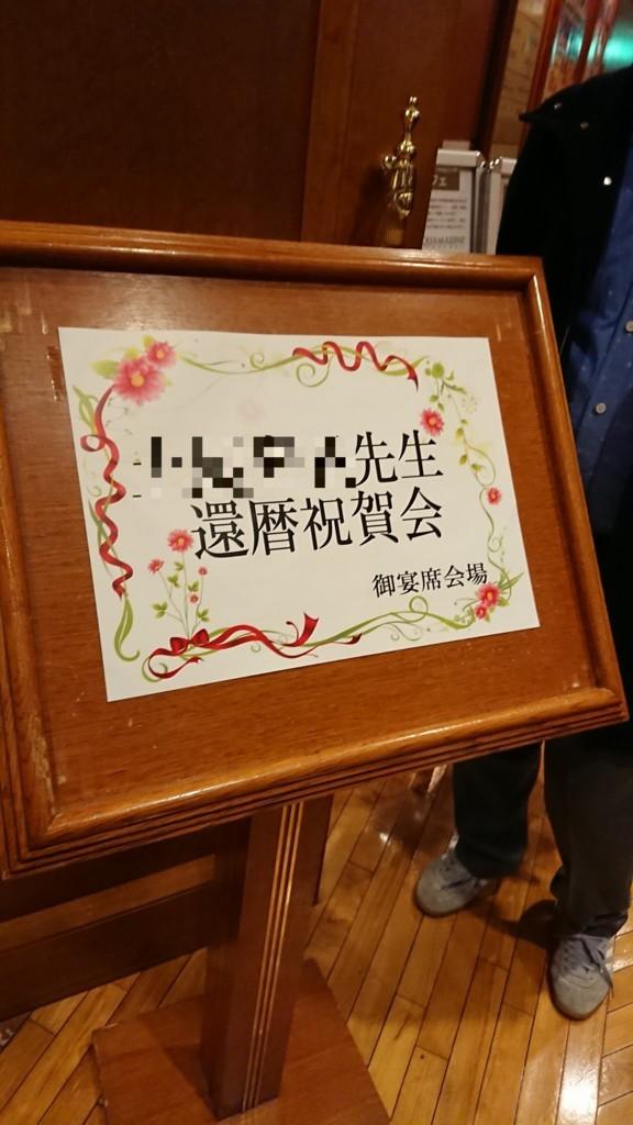 f:id:lovin_yukai:20171118194637j:plain