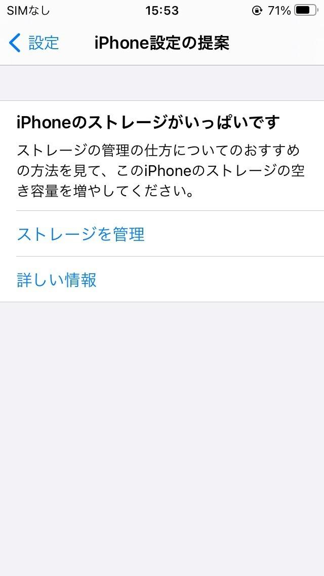 f:id:lovin_yukai:20201225084453j:image