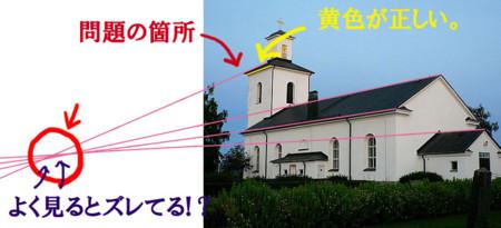f:id:low-k:20080909164127j:image