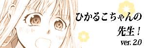 f:id:low-k:20120413150501j:image