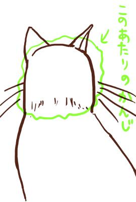 f:id:low-k:20131218195230j:image