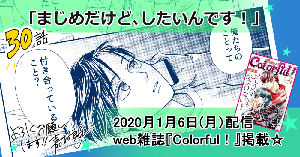 f:id:low-k:20200106184558p:plain
