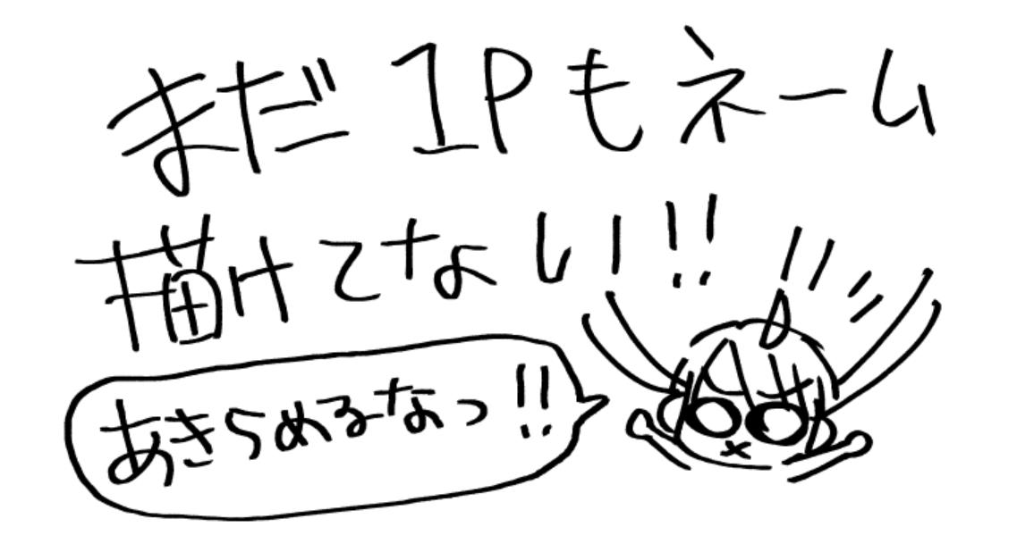 f:id:low-k:20200317211419p:plain