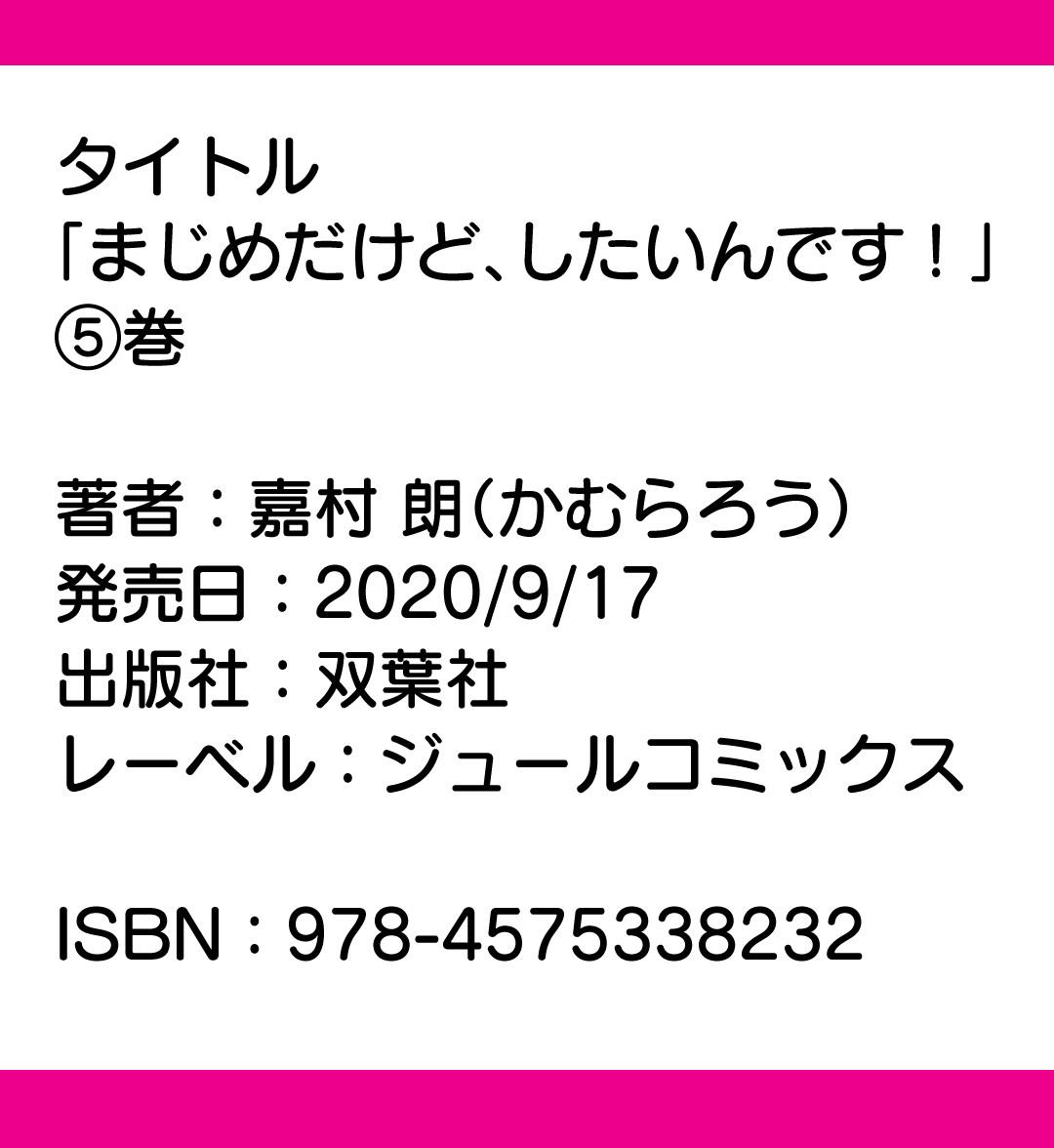 f:id:low-k:20200908225935j:plain
