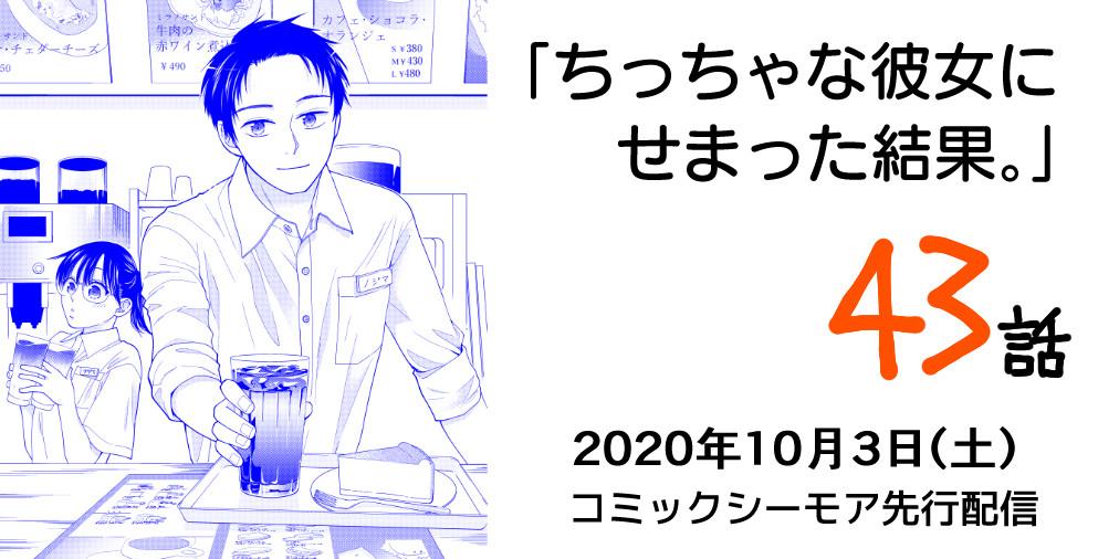 f:id:low-k:20201004190016j:plain