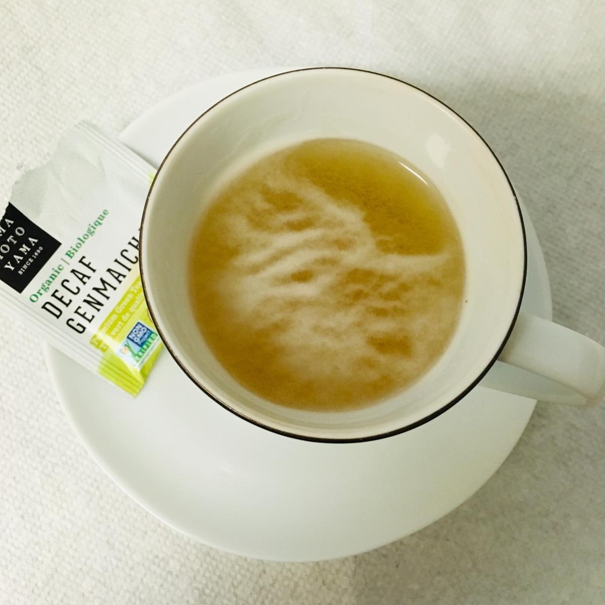 f:id:lowcaffeinelife:20200207035318j:plain