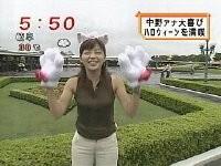 f:id:lowracer:20050921062014j:image