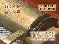 f:id:lowracer:20050926061912j:image