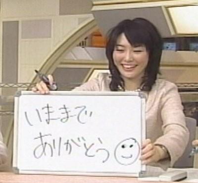 中澤有美子 最終日  中澤有美子 最終日  個別「中澤有美子 最終日」の写真、画像、動画