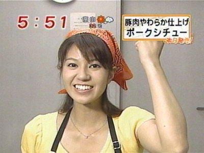 遠藤玲子の画像 p1_37