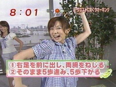 松尾翠の画像 p1_7