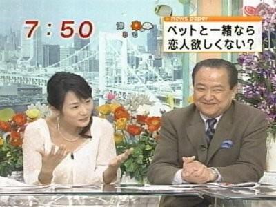 マストキジ 高島彩