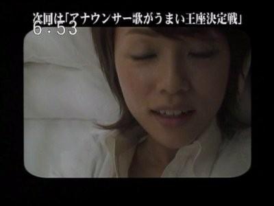 アナ☆ログ 本田朋子  アナ☆ログ 本田朋子  個別「アナ☆ログ 本田朋子」の写真、画像、動画