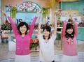 めざまし3人娘 YUI