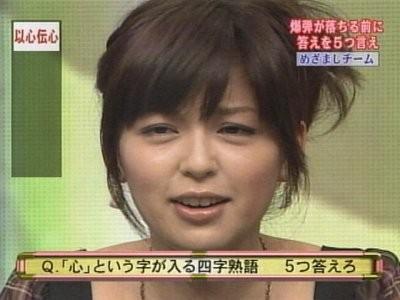 中野美奈子の画像 p1_31