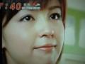 中野美奈子 広人苑最終回