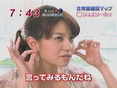 遠藤玲子の画像 p1_19