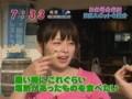 中野美奈子 お台場合衆国
