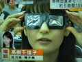 高樹千佳子 日食