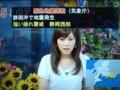 杉崎美香 緊急地震速報