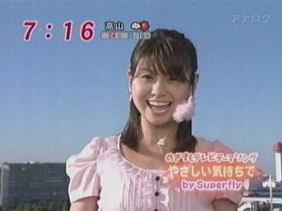 個別「<b>山中章子</b> お天気」の写真、画像、動画 - FujiTV - 老人は荒野を <b>...</b>