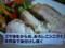 わんだFOOD TOKYOX 東京産豚肉