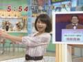 加藤綾子 知ったかフリップ