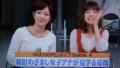 中野美奈子 はねとび