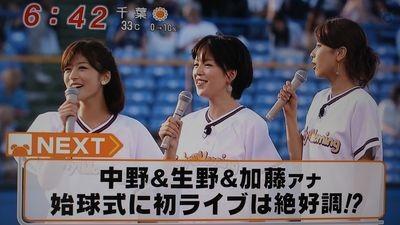 中野美奈子 アリモニ