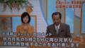 生野陽子 大塚さん入院