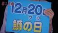 加藤綾子 フードonパレード