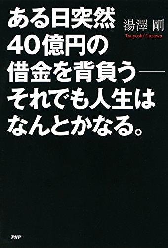 f:id:lp6ac4:20200323062238p:plain
