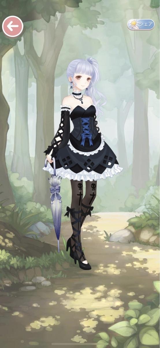 f:id:lphe_game:20210318000636j:plain