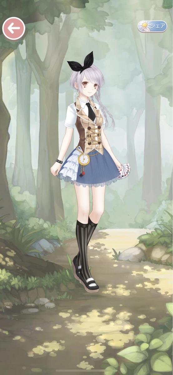 f:id:lphe_game:20210318000654j:plain