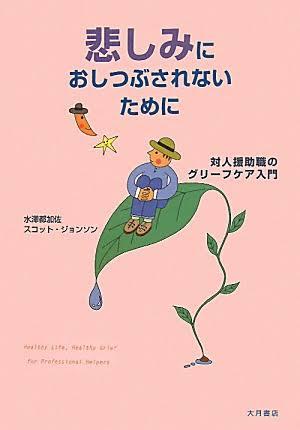 f:id:lswshizuoka:20170630082854j:plain