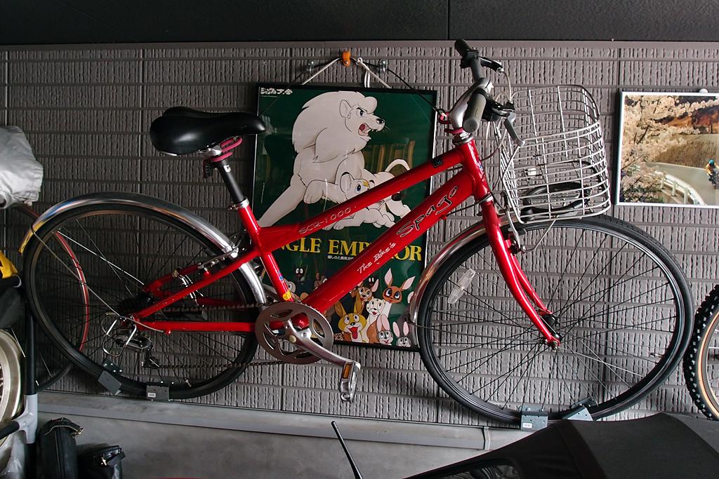 シティバイク 壁面収納