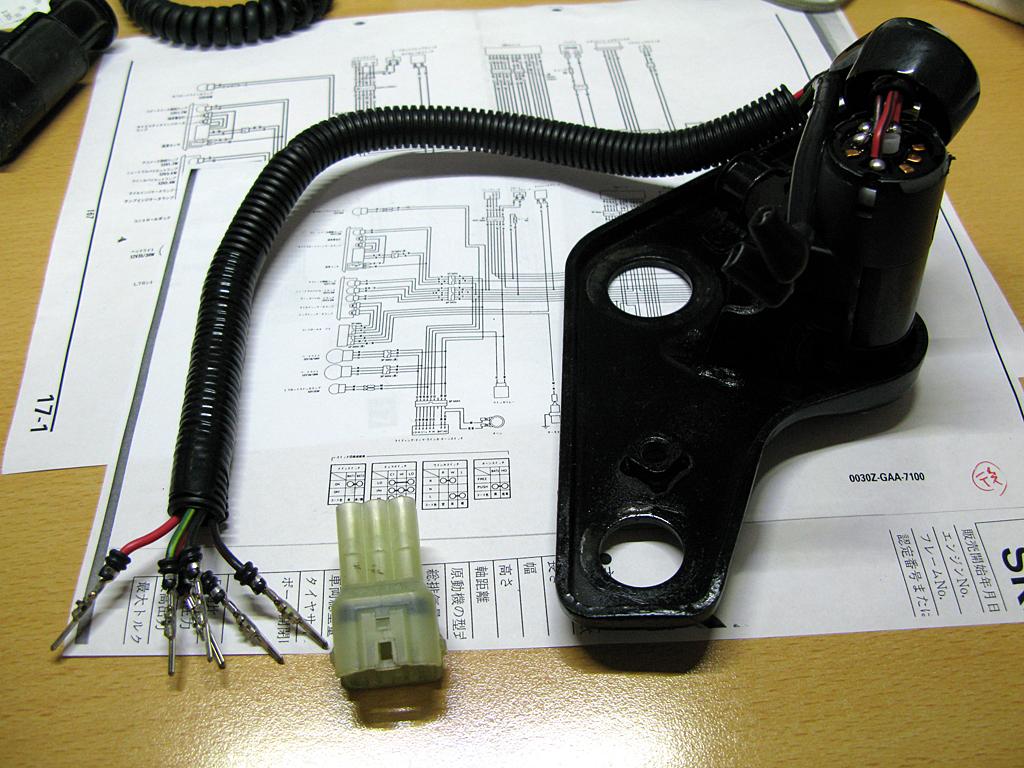 イグニッションスイッチ後期型を前期型カプラー内の配線に変更