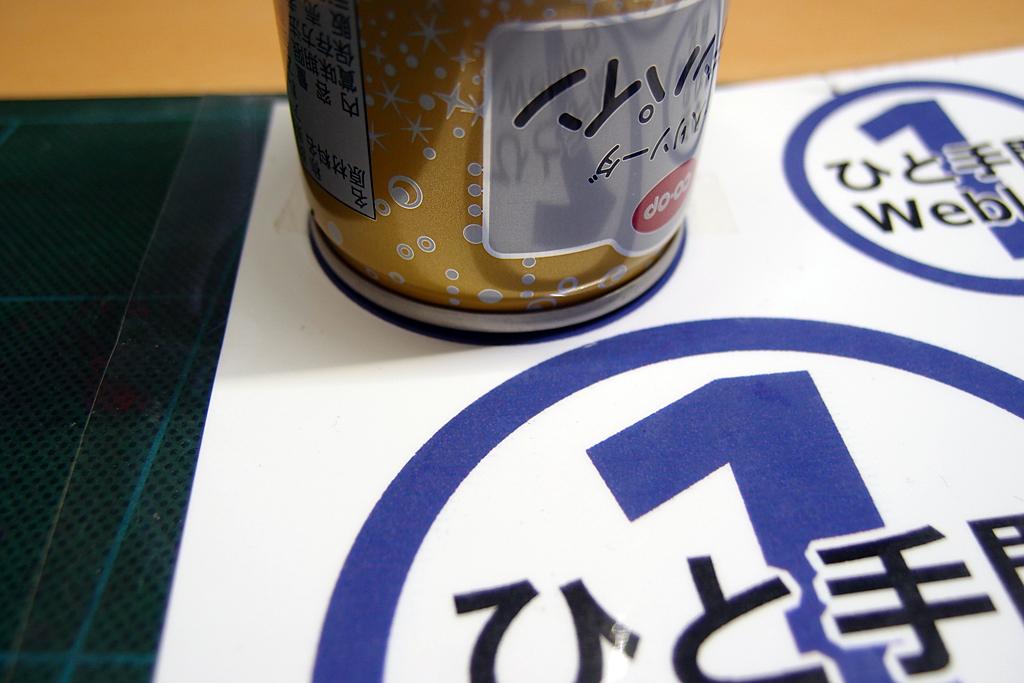 円カッターの代わりにジュース缶を利用