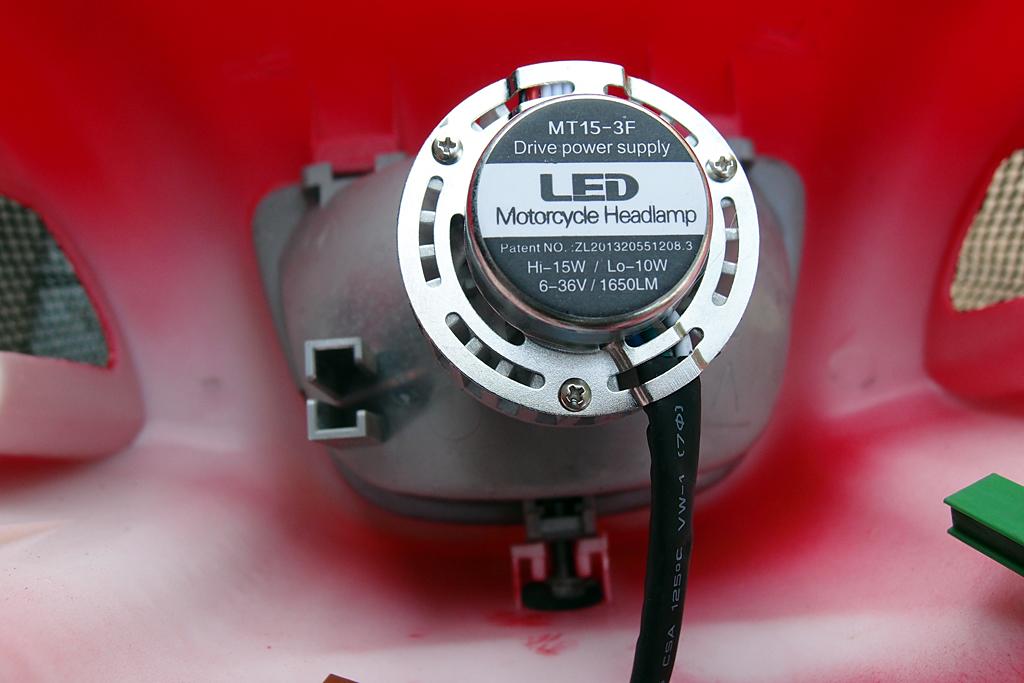 PH8規格LEDヘッドライト取り付け